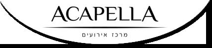 אולמות אירועים בשרון, חתונה קטנה אקפלה - Acapella